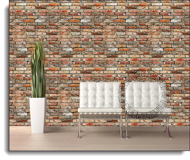 Backstein Brick Wall Wall Mural DS8096