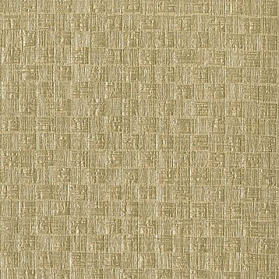 Reka Neutral Paper Weave Wallpaper