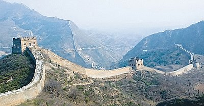 Great Wall of China Wall Mural MP4880M